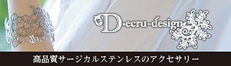 D.ecru-design accessorys